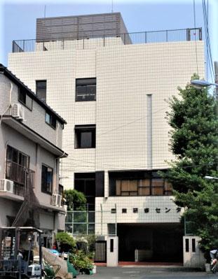 橋場老人福祉館